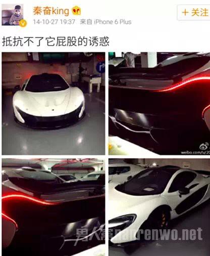 Nhân tố khiến đại thiếu gia số 1 ở Bắc Kinh tắt điện: Chiến tích phá của kinh hoàng! - Ảnh 4.