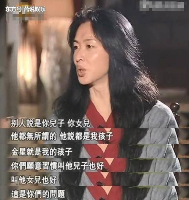 MC nổi tiếng nhất Trung Quốc muốn chuyển giới, bố đã nói một câu khiến cô bật khóc - Ảnh 5.