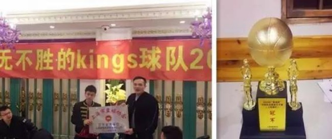 Cậu ấm có thân phận bí ẩn nhất Trung Quốc sở hữu đội bóng rổ 7 nghìn tỷ đồng - Ảnh 10.