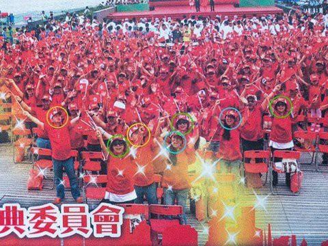 Những lần photoshop thảm họa tới khó tin của truyền thông Trung Quốc - Ảnh 4.