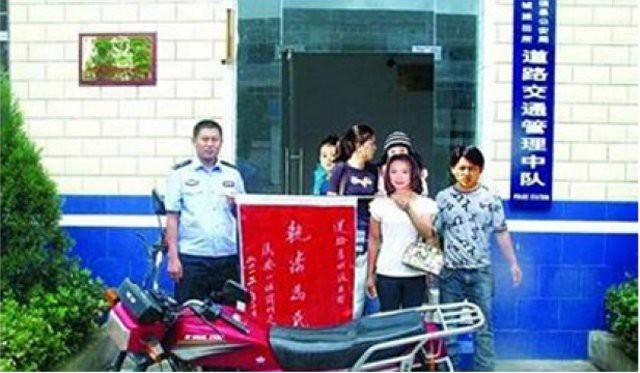 Những lần photoshop thảm họa tới khó tin của truyền thông Trung Quốc - Ảnh 8.