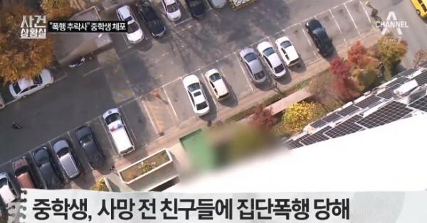 Nam sinh 14 tuổi bị bạn học đẩy ngã từ chung cư tử vong, nhóm hung thủ còn dựng chuyện khiến dư luận Hàn Quốc phẫn nộ - Ảnh 3.