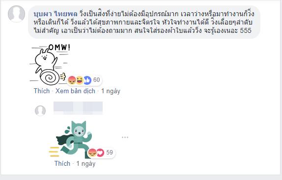 Tìm ra facebook được cho là của trọng tài biên trận Việt Nam - Myanmar, CDM lao vào làm điều xấu xí - Ảnh 5.