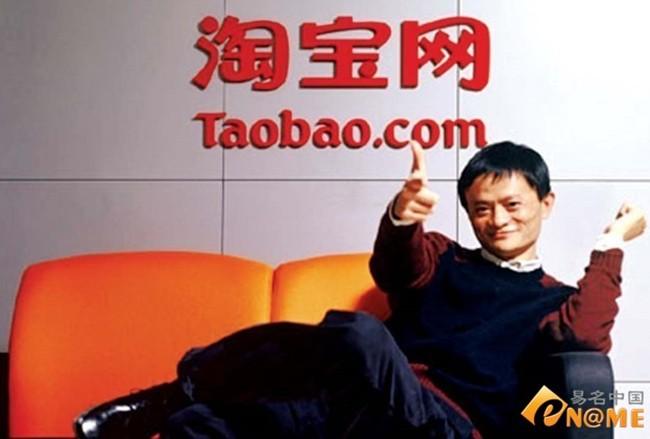 Con trai tỷ phú Jack Ma: Bị đồn chết vì ung thư, bỏ nhà đi bụi và câu nói khiến bố sửng sốt năm 10 tuổi - Ảnh 2.