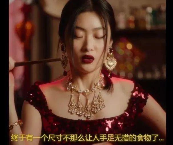 Netizen lùng sục thông tin về người mẫu đóng quảng cáo D&G gây tranh cãi, dấy lên làn sóng tẩy chay toàn Trung Quốc - Ảnh 2.