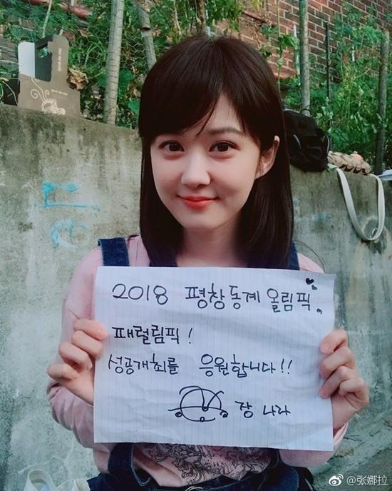 Nữ thần Jang Nara: Xinh đẹp bậc nhất xứ Hàn, bị tẩy chay suốt 9 năm chỉ vì 1 câu nói - Ảnh 12.