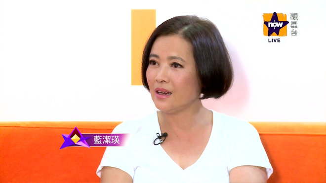 Lam Khiết Anh - Lưu Gia Linh: Học chung lớp, cùng chịu bi kịch bị làm nhục nhưng kẻ thành Nhất tỷ Cbiz, người cô độc chết thảm - Ảnh 26.