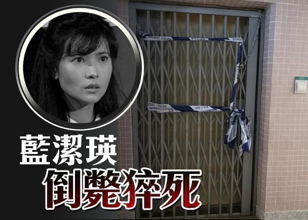 Lam Khiết Anh - Lưu Gia Linh: Học chung lớp, cùng chịu bi kịch bị làm nhục nhưng kẻ thành Nhất tỷ Cbiz, người cô độc chết thảm - Ảnh 27.
