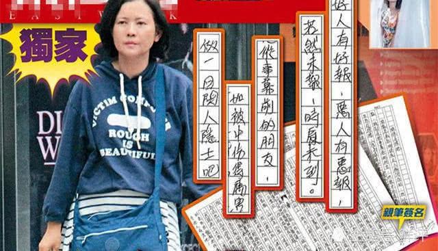 Lam Khiết Anh - Lưu Gia Linh: Học chung lớp, cùng chịu bi kịch bị làm nhục nhưng kẻ thành Nhất tỷ Cbiz, người cô độc chết thảm - Ảnh 29.