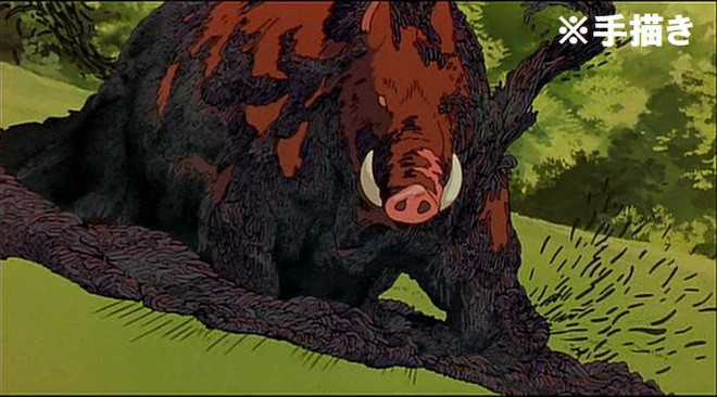 Mất gần 2 năm vẽ tay, nhóm họa sĩ của Ghibli mới hoàn thành vài phút đầu tiên của Princess Mononoke - Ảnh 6.