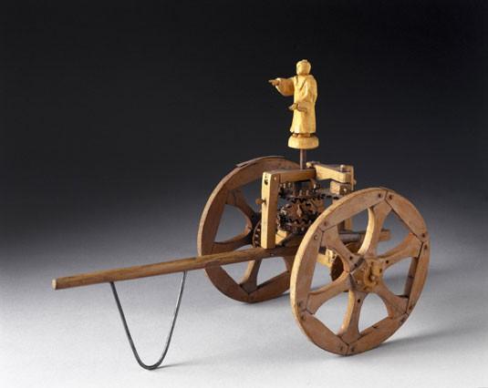 Cỗ máy la bàn phức tạp: Phát minh uy lực của Trung Quốc cổ đại cách đây 1.700 năm - Ảnh 1.