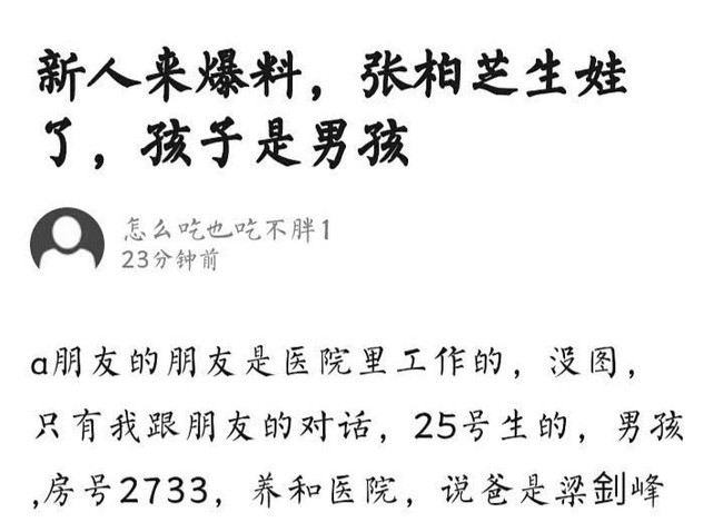 Phóng viên túc trực 24/24 trước cổng bệnh viện nơi Trương Bá Chi sinh con trai thứ 3? - Ảnh 3.