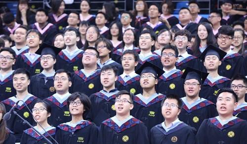 Trung Quốc: Trường học cao cấp chỉ tuyển tiến sĩ dạy tiểu học - Ảnh 4.