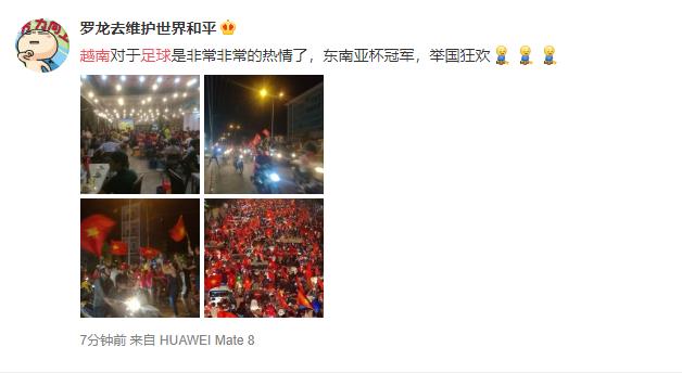 Báo chí, cộng đồng mạng Trung Quốc thêm một lần sốc trước màn đi bão của CĐV Việt Nam - Ảnh 1.