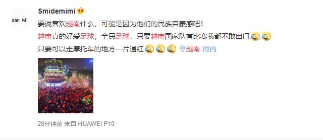 Báo chí, cộng đồng mạng Trung Quốc thêm một lần sốc trước màn đi bão của CĐV Việt Nam - Ảnh 2.