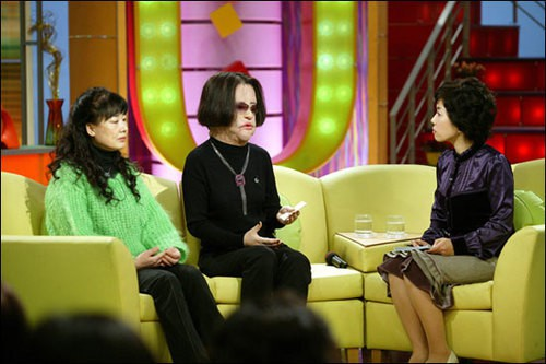 Thảm hoạ dao kéo Han Mi Ok qua đời ở tuổi 57: Tuổi trẻ điên cuồng thẩm mỹ, mua silicon, dầu ăn ở chợ đen về tự tiêm - Ảnh 4.