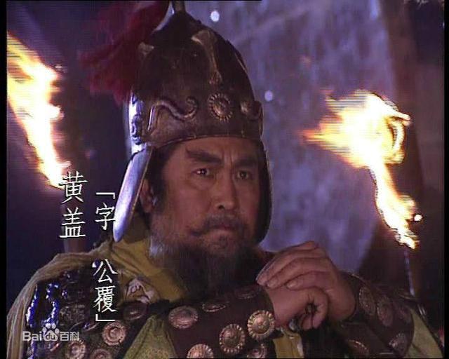 4 gián điệp cao tay bậc nhất Tam Quốc, lừng lẫy như Tào Tháo, Lữ Bố cũng bị dắt mũi - Ảnh 2.
