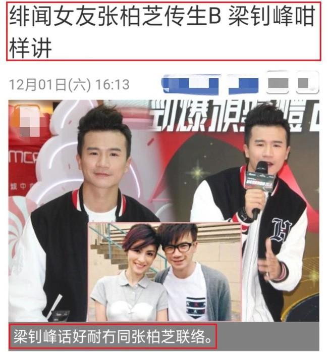 Bạn trai tin đồn chính thức lên tiếng về thông tin Trương Bá Chi sinh con thứ 3 - Ảnh 1.