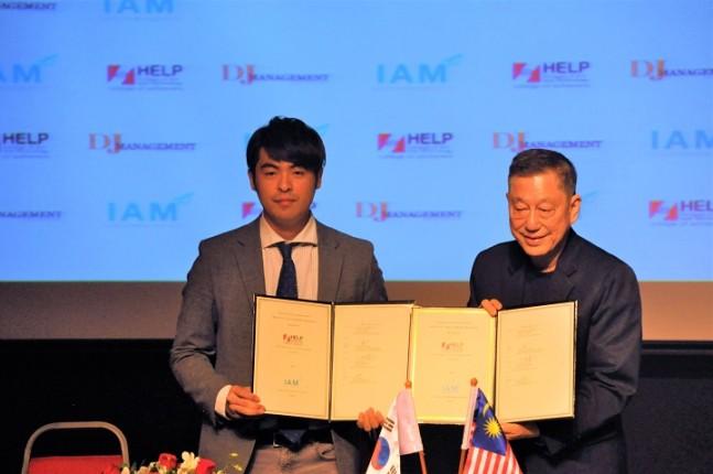Chia tay HLV Park Hang-seo, trợ lý Bae Ji-won sang Malaysia làm nhiệm vụ đặc biệt - Ảnh 1.