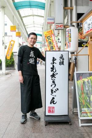 Chuyện đi lên từ số âm của một trùm xã hội đen Nhật Bản hoàn lương trở thành ông chủ quán mì udon - Ảnh 2.