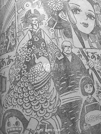 One Piece: Ai là người đã chặt tay Kid? Băng Tứ Hoàng Big Mom hay người chú của Luffy? - Ảnh 4.