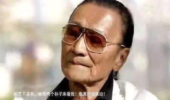 Bố Tạ Đình Phong đón tình trẻ kém 49 tuổi về nhà - Ảnh 4.