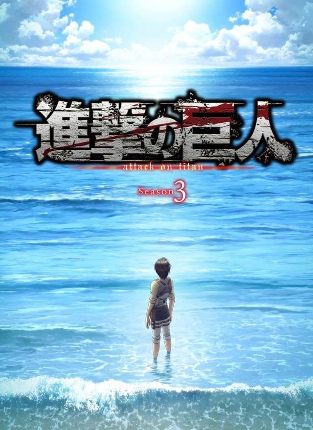 Top 14 bộ Anime dự đoán sẽ phá đảo thế giới ảo trong năm 2019 (Phần 2) - Ảnh 1.