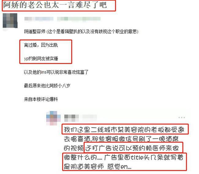 Chồng Chung Hân Đồng bị tố lăng nhăng, thủ đoạn rẻ tiền ngay sau đám cưới hoành tráng - Ảnh 4.