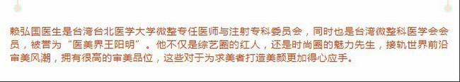 Chồng Chung Hân Đồng bị tố lăng nhăng, thủ đoạn rẻ tiền ngay sau đám cưới hoành tráng - Ảnh 10.