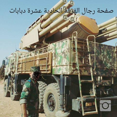 Israel tấn công: Âm mưu khủng khiếp hơn cả thảm họa IL-20 - PK Syria tỉnh đòn, tránh bàn thua trông thấy? - Ảnh 3.