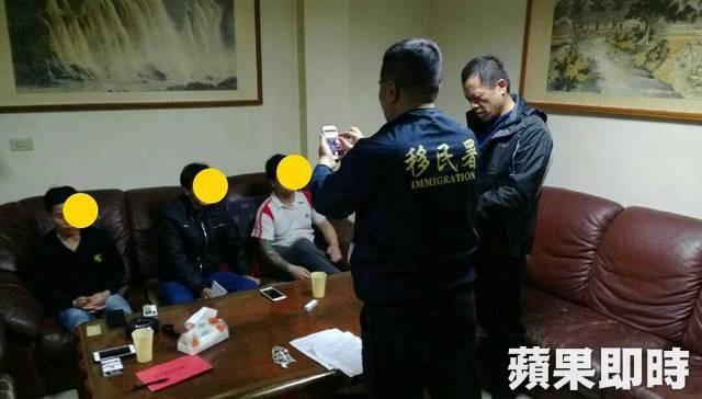 Đài Loan đã bắt giữ 14 du khách Việt, trong đó một số nữ du khách tự ra trình diện do lo sợ - Ảnh 7.