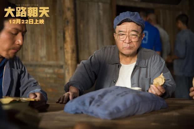 Tể tướng Lưu Gù kinh điển: Sống bình dân, bị tẩy chay nhiều năm, ngoài 70 tuổi mới trở lại đóng phim - Ảnh 5.