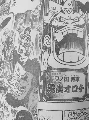 One Piece 929: Zoro trở lại, Sanji và Law đụng độ 2 quái nhân Khủng Long - Ảnh 4.