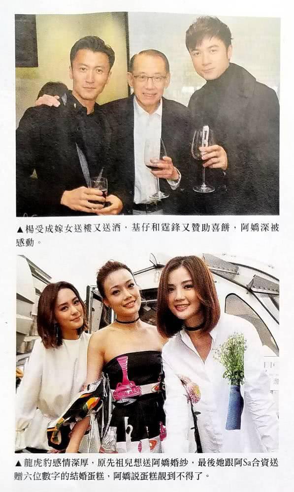 Sát ngày cưới, Chung Hân Đồng bất ngờ trải lòng về việc hoãn sinh con - Ảnh 2.