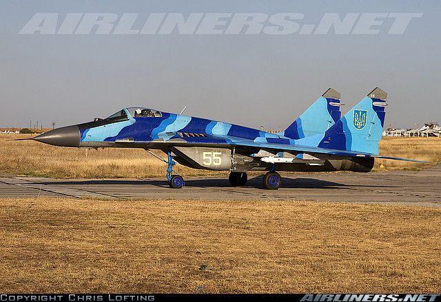 Một loại tiêm kích Nga từng khiến cả NATO điên đảo - Ảnh 1.