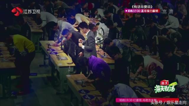 Con trai vua sòng bạc Macau: Soái ca, yêu siêu mẫu, đánh bại 100 thiên tài toán học Trung Quốc - Ảnh 3.