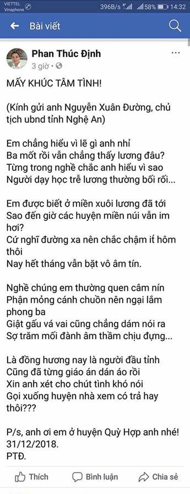 Thầy giáo làm thơ gửi Chủ tịch tỉnh Nghệ An vì bị chậm lương gây xôn xao - Ảnh 1.