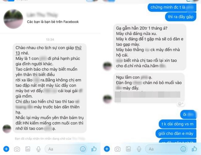 Cô gái bất ngờ bị nhắn tin chửi bới, gọi là con giáp thứ 13 vì tin nhắn làm quen từ 6 năm trước  - Ảnh 2.