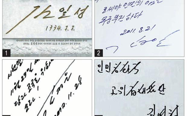 Phân tích ngôn ngữ cơ thể của bà Kim Yo Jong, các chuyên gia thấy gì? - Ảnh 1.