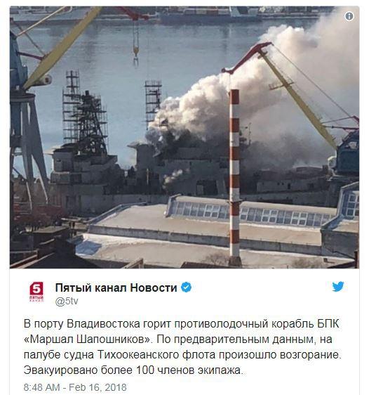 Tàu chiến Nga bốc cháy khi thả neo tại thành phố gần biên giới với Trung Quốc, Triều Tiên - Ảnh 1.