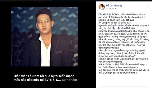 """Diễn viên """"Cười xuyên Việt"""" - Lê Nam phải đi cấp cứu vì đột quỵ - Ảnh 1."""