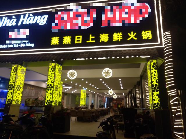Khách tố nhà hàng ở Đà Nẵng chặt chém, đưa hóa đơn hoàn toàn chữ Trung Quốc - Ảnh 1.