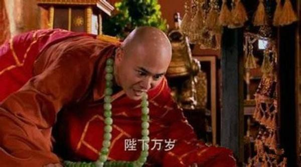 Thâm cung bí sử: Tiết Hoài Nghĩa, sư thầy được Võ Tắc Thiên hết mực sủng ái nhưng lại nhận cay đắng cuối đời - Ảnh 3.