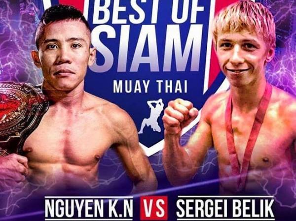 Quên Flores đi, võ sỹ Việt vừa giành đai WBC Muay Thái mới là số 1 - Ảnh 2.