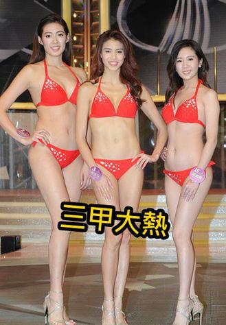 Nhan sắc nóng bỏng của Tân Hoa hậu Quốc tế Trung Hoa - Ảnh 13.