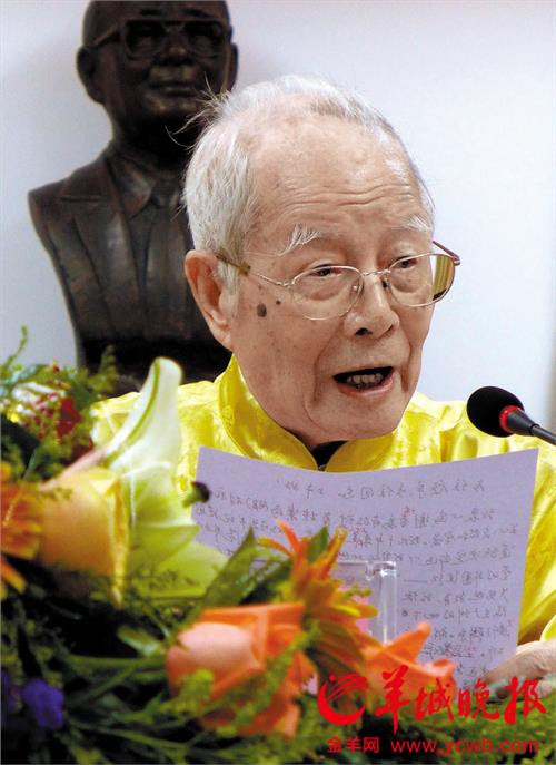 Danh y sống khỏe mạnh đến 102 tuổi: Công thức sống thọ chỉ là thực hiện tốt 4 việc cơ bản - Ảnh 6.