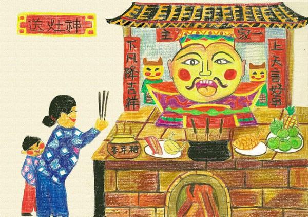 Tục thờ cúng Táo quân ở Trung Quốc khác gì Việt Nam? - Ảnh 1.