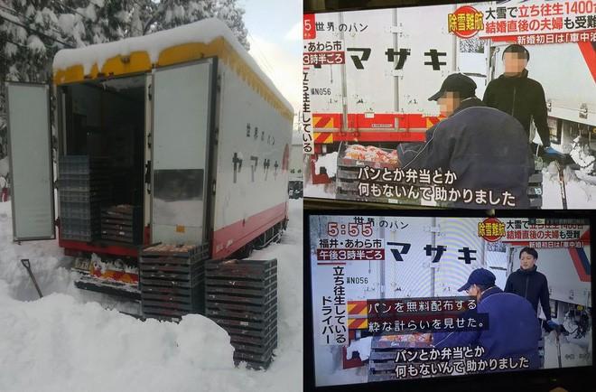 Xe kẹt trong tuyết hàng giờ liền, tài xế giao bánh mì quyết định làm một việc khiến ai cũng vô cùng xúc động - Ảnh 2.