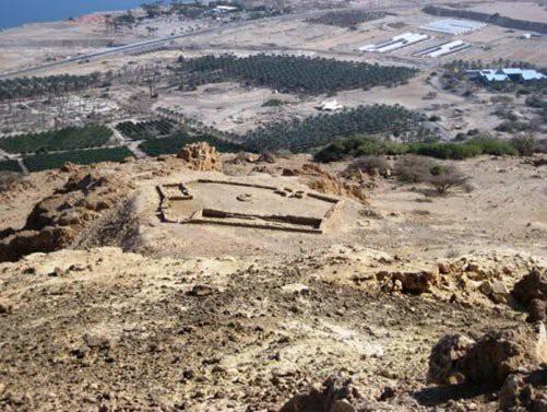 Phát hiện vương miện cổ nhất thế giới tại sa mạc gần Biển Chết - Ảnh 3.