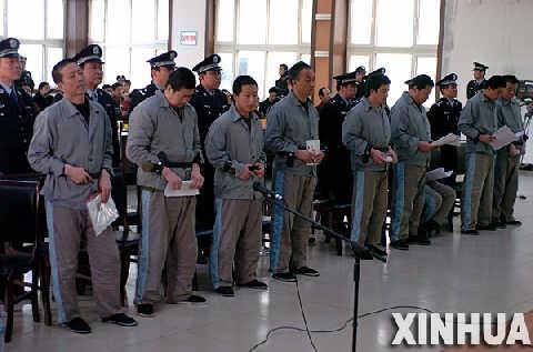 Trung Quốc: Cảnh sát làm trùm xã hội đen Quảng Đông, sau khi bị khử mới lộ chân tướng - Ảnh 1.